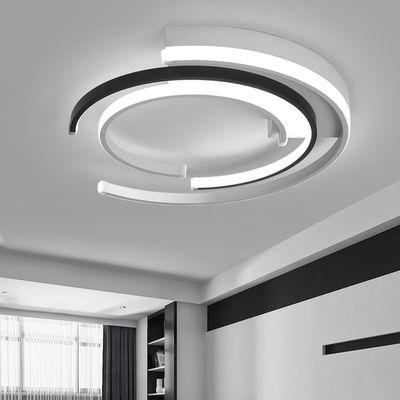 Lámparas de techo LED