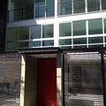 Condominio Asturias