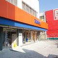 Remodelación de tiendas de conveniencia.