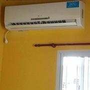Dido Refrigeración