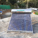 Energy Solar