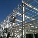 Empresas Construcción Nuevo León - Servicios Integrales
