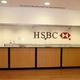 Remodelación de Banco HSBC de lagos de Moreno Jal.