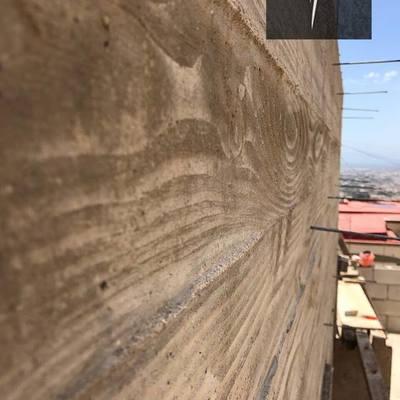 Muro de concreto aparente