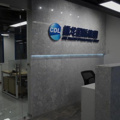 Remodelación oficinas (después)