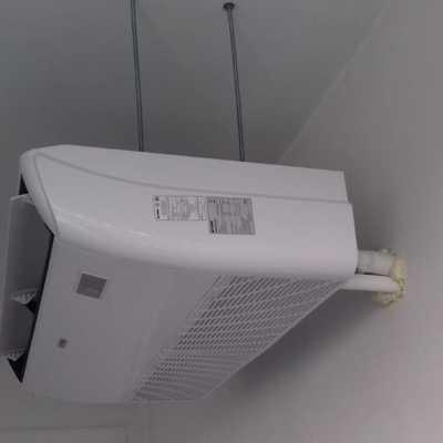 instalacion de evaporadora para sistema minisplit 3 toneladas