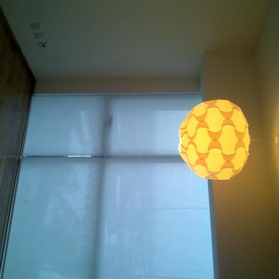 Suministro e Instalación de elementos de Diseño Interior
