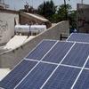 Intalacion de calentador Solares
