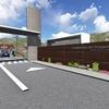 Compra e instalación de porton de ingreso a condominio
