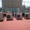 Instalación de 4 aires acondicionados