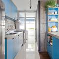 Cocina con piso epóxico
