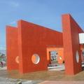 Plaza En Ecatepec.