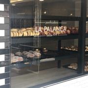 Remodelación Panadería La Palanca