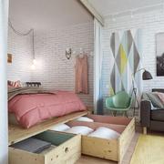 dormitorio guardar cosas