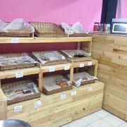 Majoma Bakery