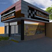 Super Battery Club