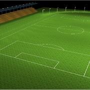 Proyecto e Instalación de Iluminación en Instalaciones Deportivas