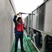 mantenimiento preventivo a equipo central de aire acondicionado tipo chiller narca TRANE
