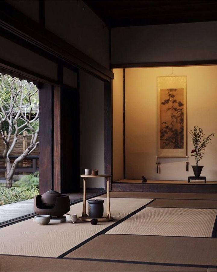 Foto Casa con Decoracin Estilo Japons 299848 Habitissimo