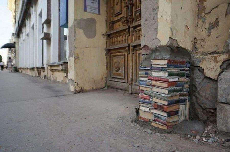 Columna libros
