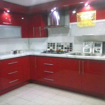 Cocinas, Muebles y Más
