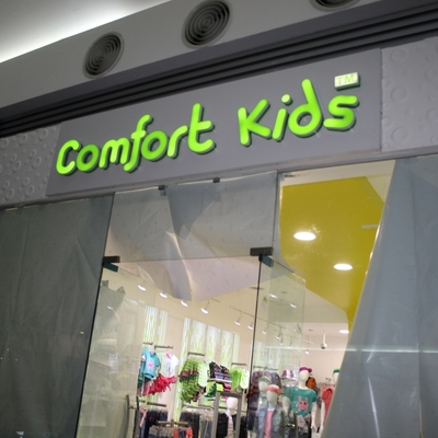 Comfort Kids