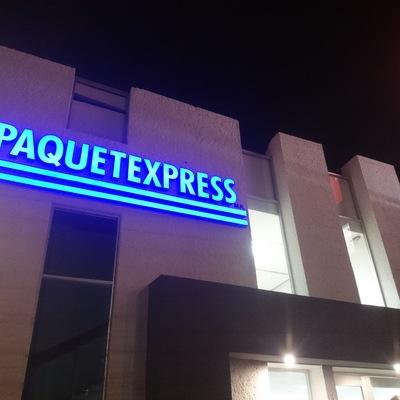 PAQUETEXPRESS SUCURSAL BERNARDO QUINTANA, QRO.