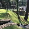 Colocar una membrana en el jardín Área 350m2
