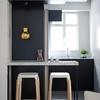 Cocina moderna en colores negro y blanco