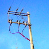 Revisión eléctrica con acreditación