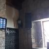 Vista de 1 pantalla y 1 bocina