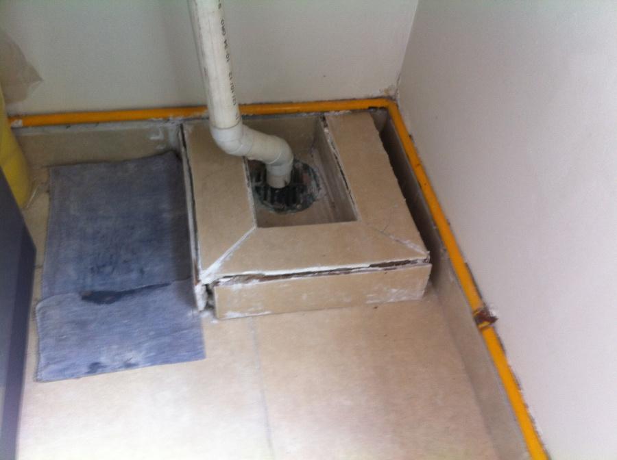 Trajes De Baño Agricola Oriental:Precio de Arreglo sardinel baño y lavadero