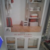 Hacer closet mdf chocolate  pequeño Ancho 1. 50, alto 2. 65, y fondo. 90cm