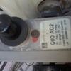 Revision y reparacion de boiler de paso cinsa