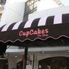 Proveer e instalar toldo para local comercial (cafetería)