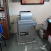 Cubrir caja de seguridad con concreto