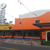 Remodelacion de interiores y exteriores de restaurant