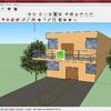 Construir  edificio de dos pisos, en terreno de 8 x 38 metros.