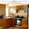 Cotización cocina sobre medida