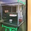 Proveer e instalar hoja de policarbonato o acrilico