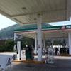 Mantenimiento de pintura a Gasolinera