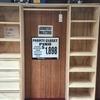 Un closet sencillo