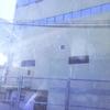 Pintar exterior de edificio 3 pisos