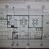 Remodelar casa en residencial habitare