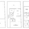 Cotización de construcción casa