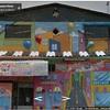 Remodelar y decorar fachada de salón infantil