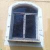 Proteger ventanas