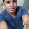 Luis Gerardo Ramirez cano